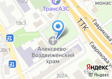 Компания «Храм Преподобного Алексия Человека Божия» на карте