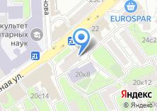 Компания «Керамистика» на карте