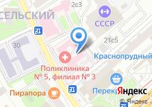 Компания «Российское общество врачей восстановительной медицины» на карте
