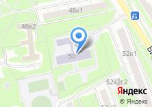 Компания «Средняя общеобразовательная школа №915» на карте