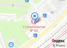 Компания «Стоматологическая поликлиника №62» на карте