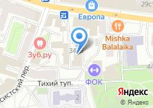 Компания «Офис Премьер» на карте
