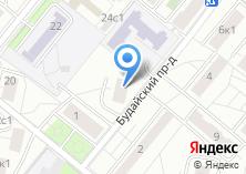 Компания «Жилищник района Ростокино» на карте