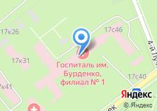 Компания «Центральный военный клинический авиационный госпиталь №7» на карте