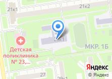 Компания «Средняя общеобразовательная школа №877» на карте