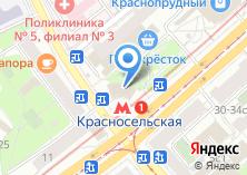 Компания «Станция Красносельская» на карте