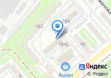 Компания «Анализ+» на карте