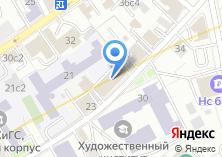 Компания «Объединенный архив учреждений системы образования г. Москвы» на карте