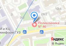 Компания «Городская поликлиника №46» на карте