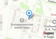 Компания «Собор Святой Великомученицы Екатерины» на карте