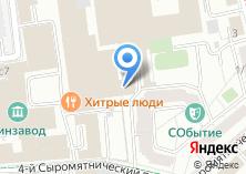 Компания «Фурнитурная компания ОВС» на карте