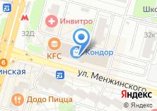 Компания «Аир фиеста - оформление шарами» на карте