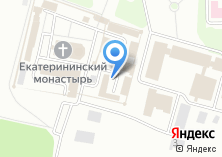 Компания «Екатерининский мужской монастырь» на карте