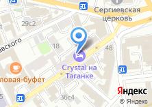 Компания «Аюто Персонал» на карте