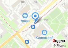 Компания «Магазин цветов на ул. Кутузова» на карте