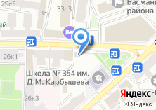 Компания «Ашерон» на карте