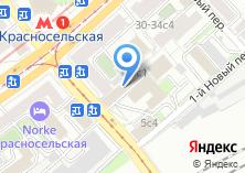 Компания «Алсема» на карте