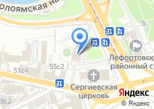 Компания «Синодальный отдел по церковной благотворительности и социальному служению Русской Православной Церкви» на карте