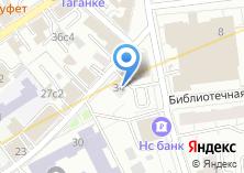 Компания «Клиника постстрессовых состояний» на карте
