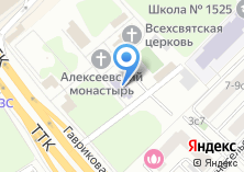 Компания «Домик Арины Родионовны» на карте