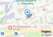 Компания «Модус энерго» на карте