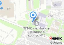 Компания «Тульский государственный машиностроительный колледж им. Никиты Демидова» на карте