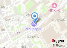 Компания «Hotel Mandarin Moscow» на карте