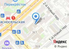 Компания «Почтошкаф» на карте