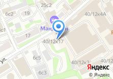 Компания «Александра Стиль» на карте