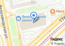 Компания «Магазин сантехники и хозтоваров» на карте