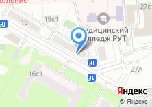 Компания «Торгово-полиграфическая компания» на карте