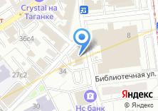 Компания «Берегун» на карте
