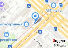 Компания «Магазин цветов на Краснопрудной» на карте