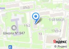 Компания «Авто Шин Трейд» на карте