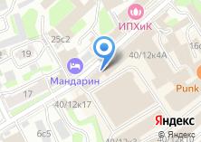 Компания «Birdem» на карте
