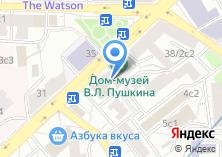 Компания «Жизненный успех» на карте