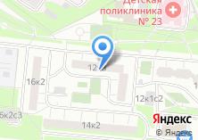 Компания «Bustaxi» на карте