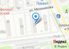 Компания «Бизнес-безопасность» на карте