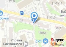 Компания «АНК-Обувь» на карте