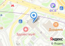 Компания «Артис Строй» на карте