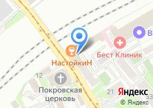 Компания «Системпром» на карте