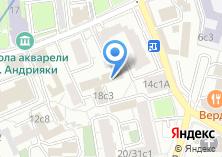 Компания «Конструкция» на карте