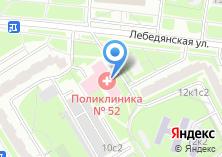 Компания «Травмпункт Городская поликлиника №192» на карте