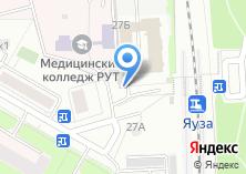 Компания «РадугаПринт» на карте