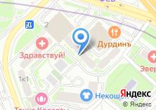 Компания «Доктор тела» на карте
