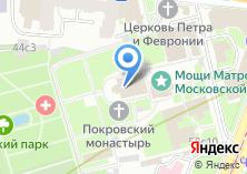 Компания «Храм Воскресения Словущего в Покровском Монастыре» на карте