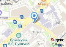 Компания «Прометей Эко» на карте