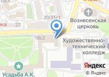 Компания «Министерство спорта РФ» на карте