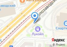 Компания «Автотехцентр 1» на карте