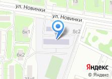 Компания «Средняя общеобразовательная школа №838 с этнокультурным (русским) компонентом образования» на карте